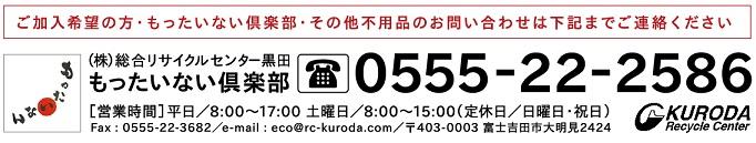 KRC_A4_B_5